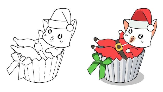 子供のためのカップケーキ漫画の着色のページのサンタ猫 Premiumベクター