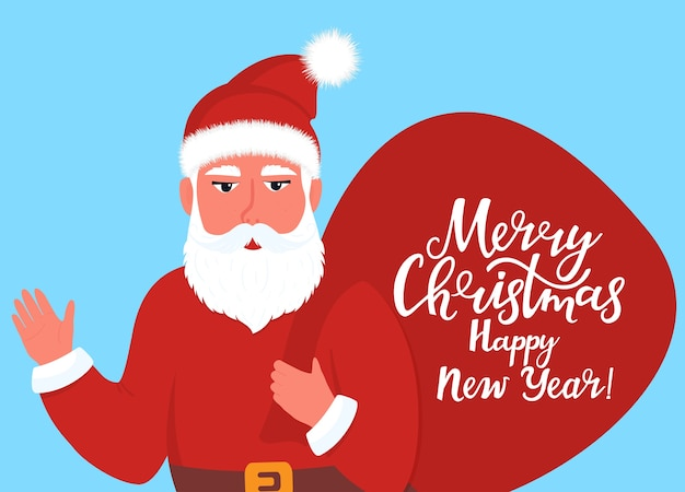 Santa claus holds a bag of gifts and waves his hand. new year and christmas greeting card. Premium Vector