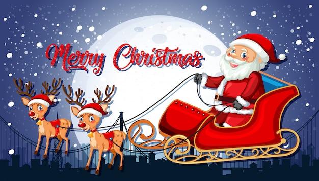 Santa claus merry christmas template Free Vector
