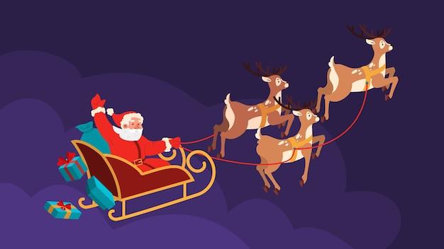 サンタクロースがトナカイのそりに乗って夜に飛んでいます。クリスマス漫画イラスト。手を振って笑顔のサンタ。 Premiumベクター