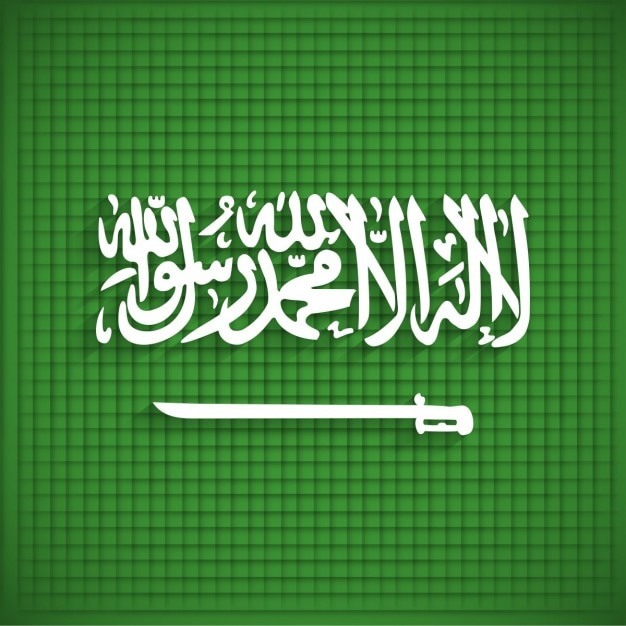 Arabia saudita independence day Vettore gratuito