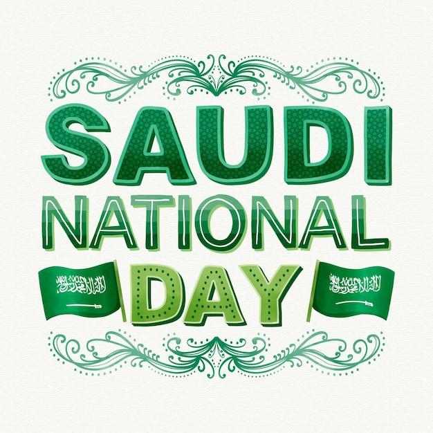 Concetto di festa nazionale saudita Vettore gratuito