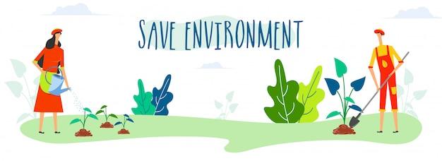 Save environment. illustration of gardening Premium Vector