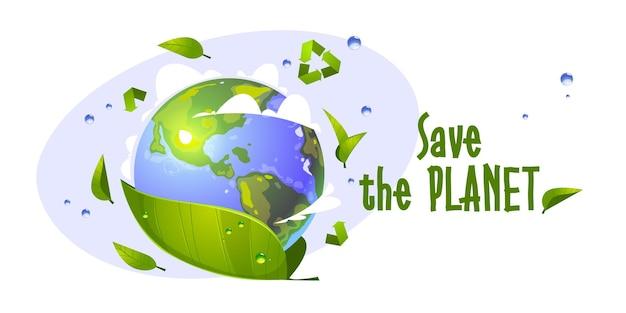 Сохраните мультфильм планеты с земным шаром, зелеными листьями, каплями воды и символом переработки. Бесплатные векторы