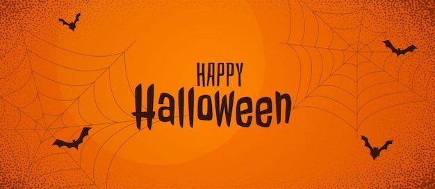 Scary halloween orange banner Free Vector