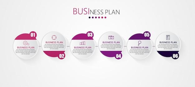 デザインのビジネス研究の研究で使用される回路図 Premiumベクター
