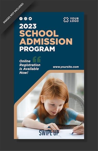 Шаблон рассказов о поступлении в школу Premium векторы