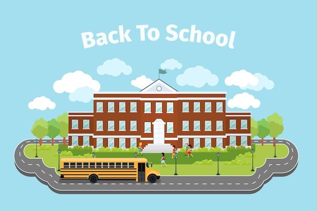학교 건물. 졸업 개념 배경입니다. 캠퍼스 및 학교, 기관 및 대학. 무료 벡터