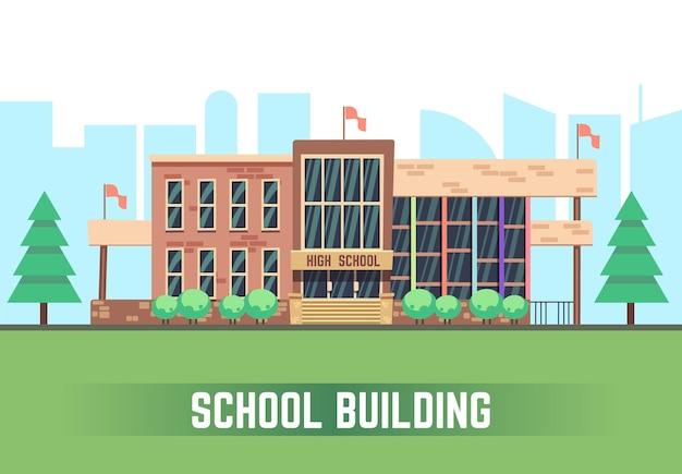 School building background Free Vector