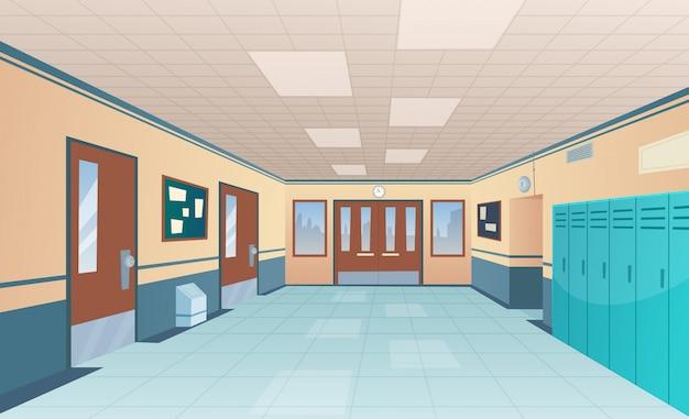 School corridor. bright college interior of big hallway with doors classroom with desks without kids  cartoon picture Premium Vector