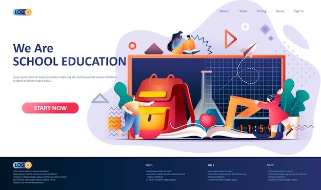 学校教育のランディングページテンプレートイラスト Premiumベクター