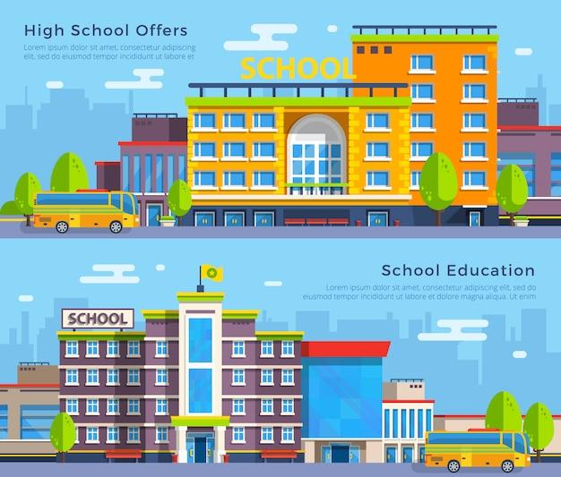School flat banners Free Vector