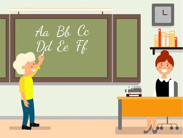 School language lesson flat vector illustration Premium Vector