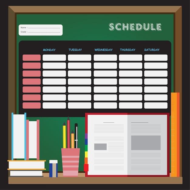 School schedule template Premium Vector