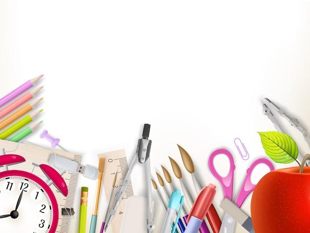 あなたのデザインの準備ができて白い背景の上の学校用品。 Premiumベクター