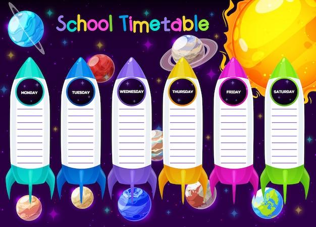 スペース、宇宙船、惑星を背景に学校の時間割や教育スケジュールテンプレート。学生のレッスンの週次計画、ロケット、地球、月の小学生の学習プランナー Premiumベクター
