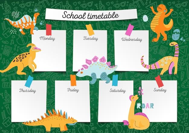 School timetable for planning. Premium Vector