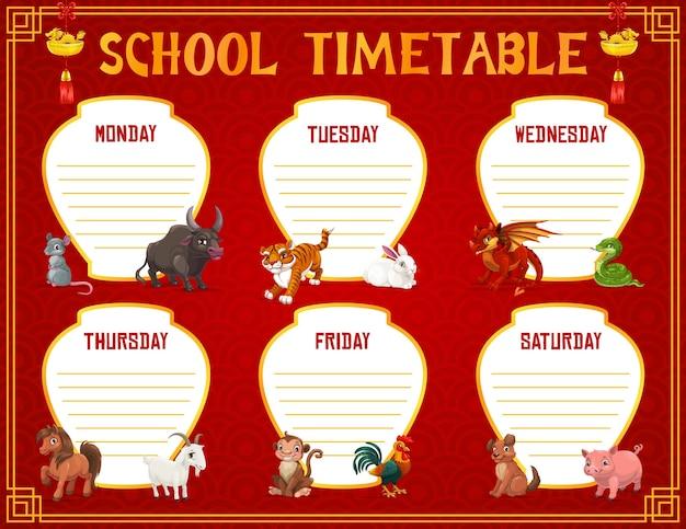 Weekly Chinese Horoscope