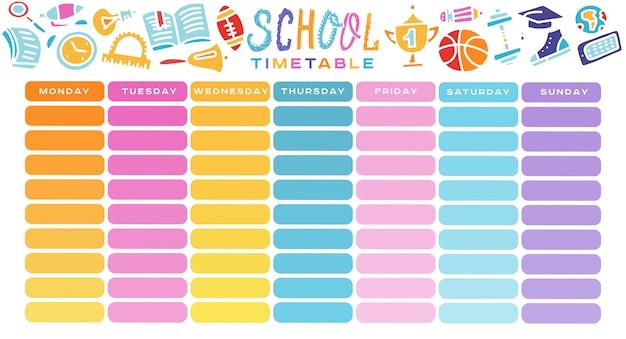 School timetable、毎週のカリキュラムデザインテンプレート、グラデーションの移行を伴うスケーラブルなベクターグラフィック。 Premiumベクター