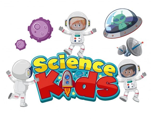 우주 비행사 및 격리 공간 개체 과학 키즈 로고 프리미엄 벡터