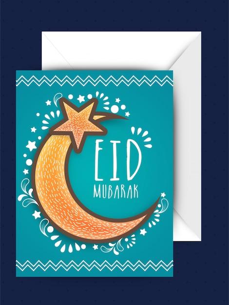 Sea islam ocean ramazan glow