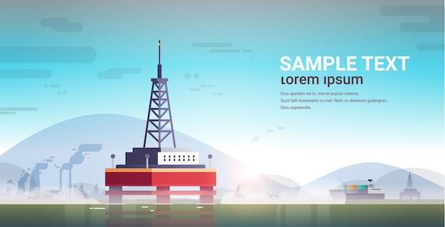 Электростанция для бурения промышленных морских морских буровых установок Premium векторы