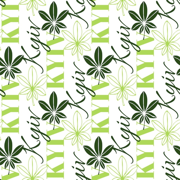 Seamless Chestnut Leaves Pattern Background With Text Kyiv Leaf Is