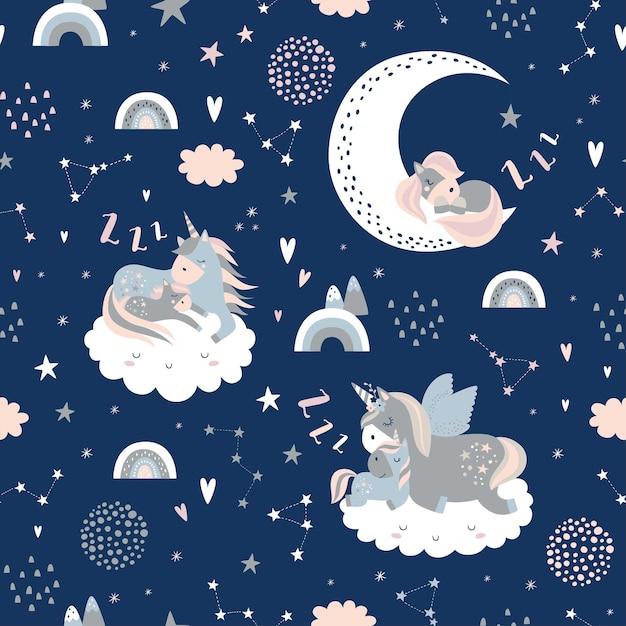 유니콘, 구름, 무지개, 달과 별을 자고 원활한 유치 패턴. 프리미엄 벡터