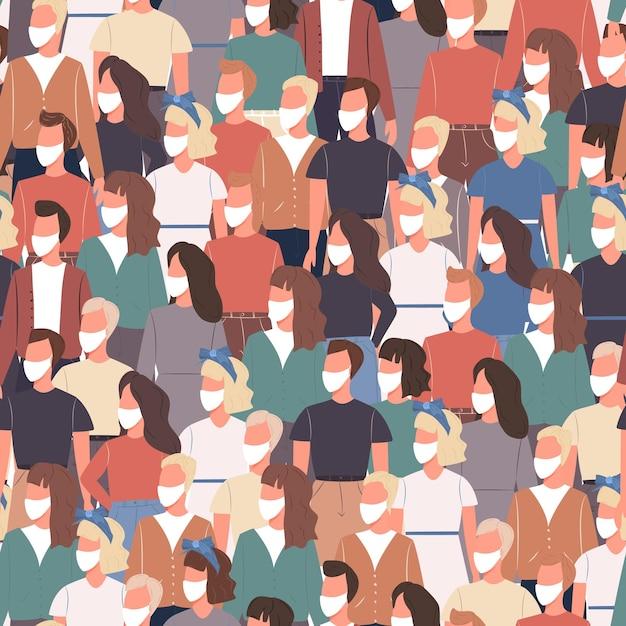 白い医療マスクのシームレスなパターンでシームレスな群衆の人々。 無料ベクター