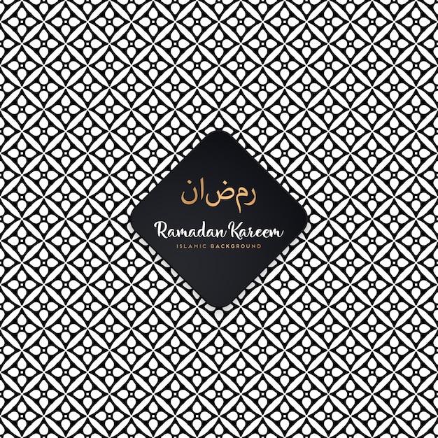 Бесшовные геометрический черно-белый узор Бесплатные векторы