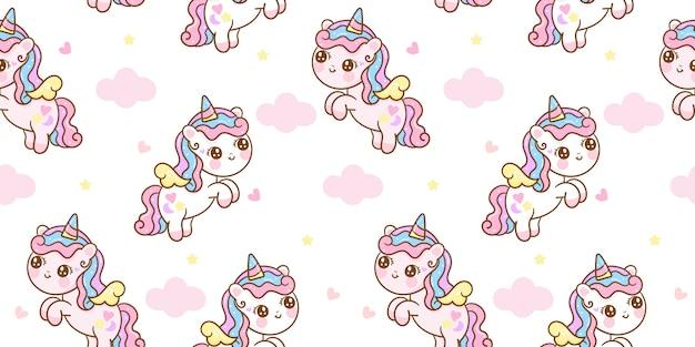 シームレスパターンユニコーンの妖精漫画かわいいポニーが空中ジャンプ Premiumベクター