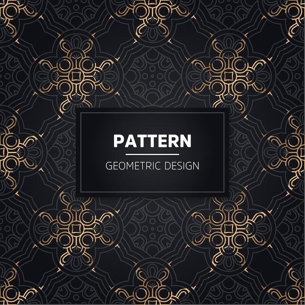 완벽 한 패턴입니다. 빈티지 장식 요소. 손으로 그린 된 배경 무료 벡터
