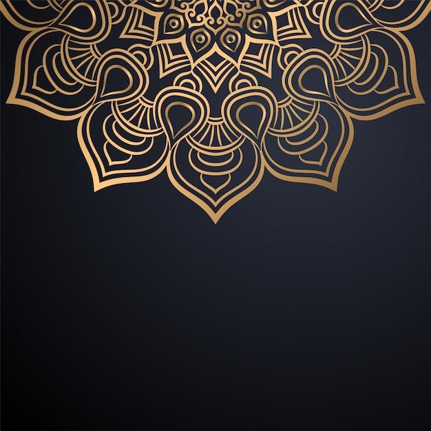 Seamless pattern. vintage decorative elements pattern Free Vector
