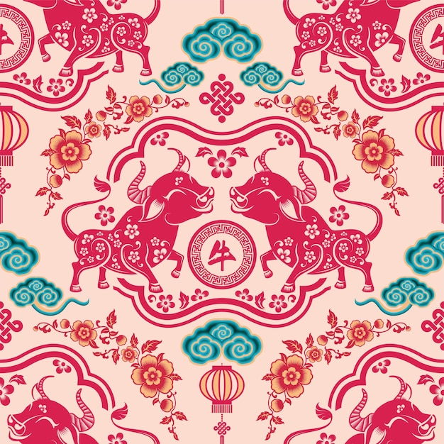 Бесшовный фон с китайским новым годом зодиака год быка с азиатскими элементами Бесплатные векторы