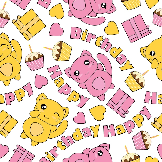 Seamless Pattern With Kawaii Cats Birthday Cake And Box Gifts