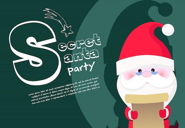 Secret santa party banner design Free Vector