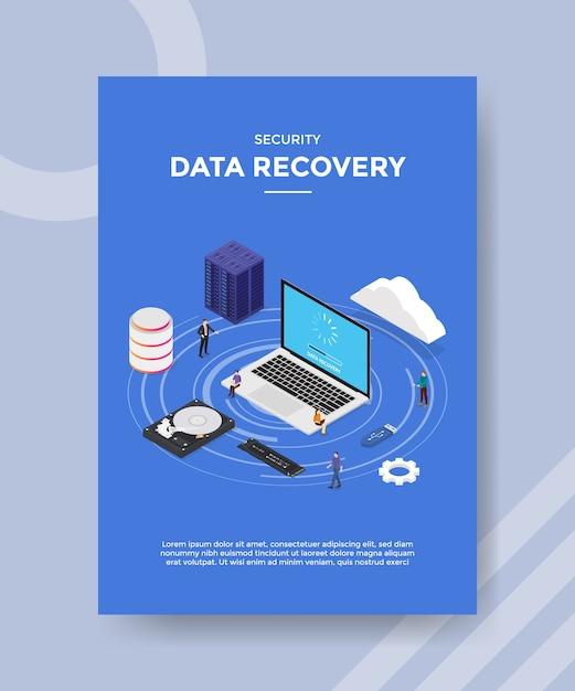 セキュリティデータ復旧チラシテンプレート Premiumベクター