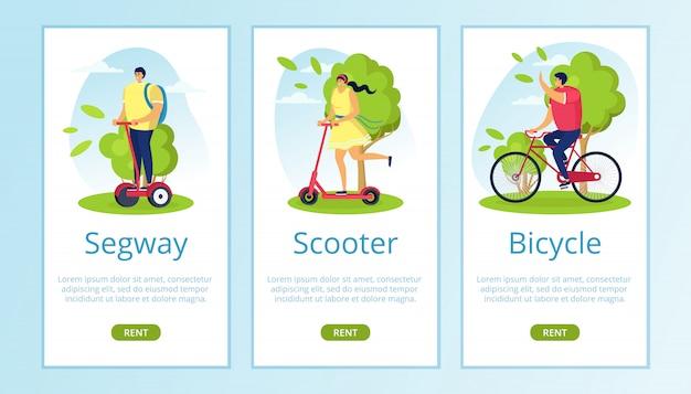 セグウェイ、スクーター、自然のイラストをエコ旅行の自転車レンタル。技術的な輸送における現代の都市のライフスタイル、アクティブなモバイルライドへのドライブ。電気自動車で男性女性キャラクター。 Premiumベクター