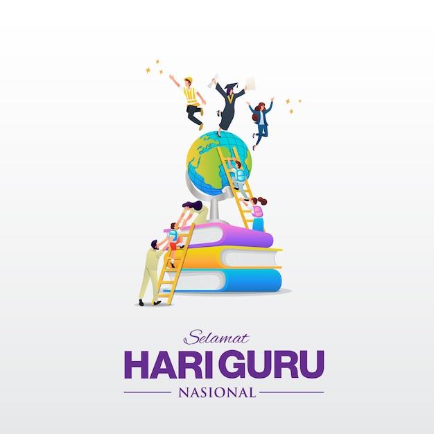 Selamat hari guru nasional。翻訳:ハッピーインドネシア国立教師の日。図。グリーティングカード、ポスター、バナーに適しています Premiumベクター