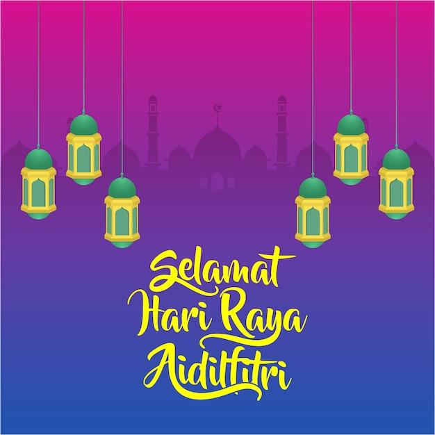 Selamat Hari Raya Aidil Fitri Greeting Card