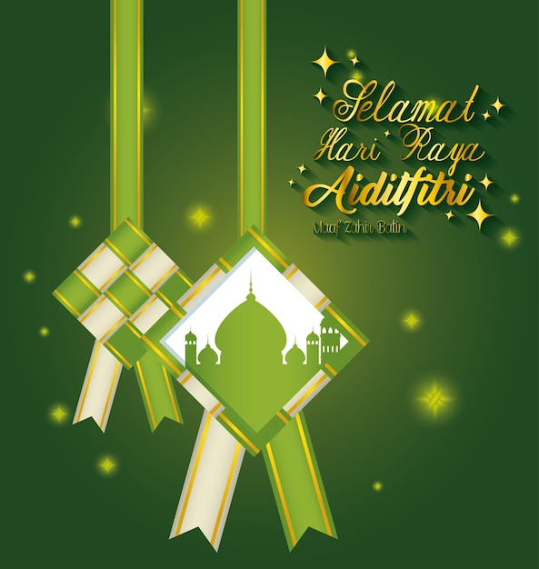 Selamat Hari Raya Aidilfitri Premium Vector