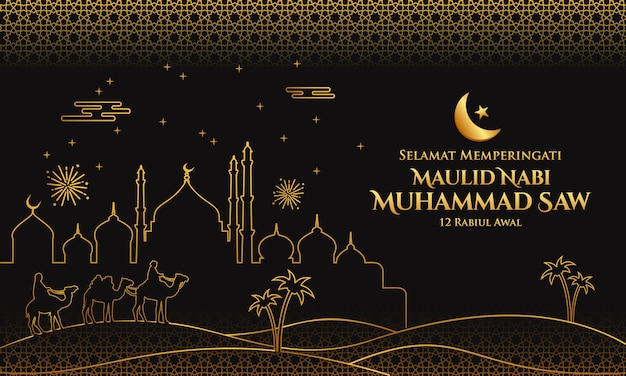 Selamat memperingati maulid nabi muhammad saw. translation: happy mawlid al-nabi muhammad saw. suitable for greeting card and banner Premium Vector