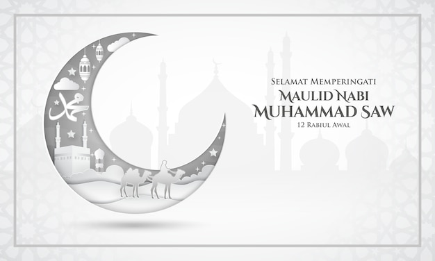 Selamat memperingati maulid nabi muhammad saw. translation: happy mawlid al-nabi muhammad saw. suitable for greeting card, poster and banner Premium Vector