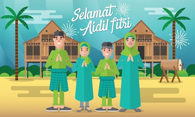 伝統的なマレーの村の家でイスラム教の家族のキャラクターとフラットスタイルの図にselamatハリraya aidilフィトリグリーティングカード/カンポンとドラム Premiumベクター