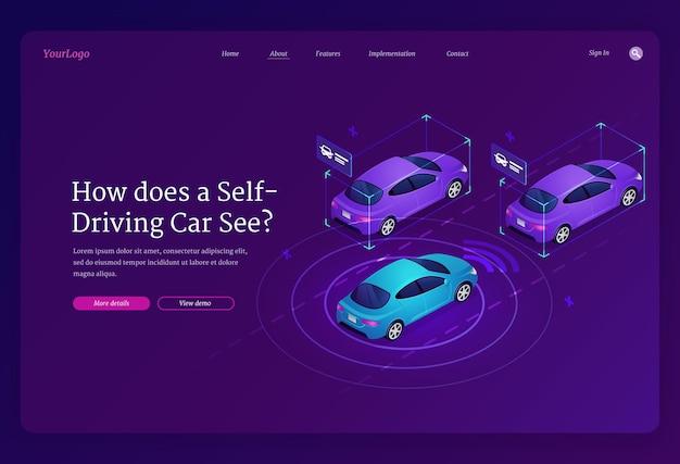 自動運転車のアイソメトリックランディングページ。スキャナーとレーダー技術を備えた自動運転車、自動輸送システム、道路上の未来的なスマート無人自動車3d webバナー 無料ベクター