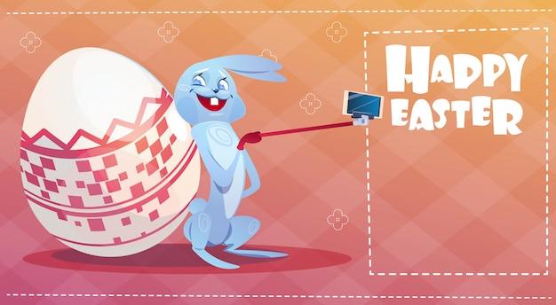 ウサギの撮影selfie写真イースターホリデーバニー装飾卵グリーティングカード Premiumベクター
