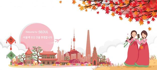 Сеул - туристические достопримечательности кореи. корейский туристический плакат и открытка. добро пожаловать в сеул. Premium векторы