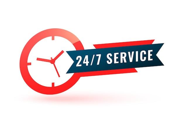 時計付きサービスアシスタンスラベル 無料ベクター