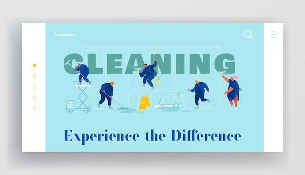 Целевая страница сайта сервиса профессиональных уборщиков. Premium векторы