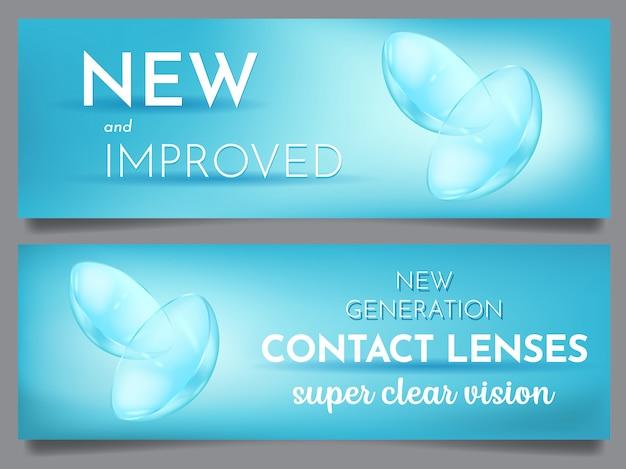 Set of advertising banner eye contact lenses Premium Vector